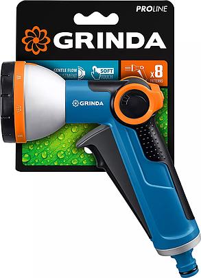 Пистолет поливочный X-8, GRINDA 8 режимов, курок спереди, двухкомпонентный с регулятором напора, серия, фото 2