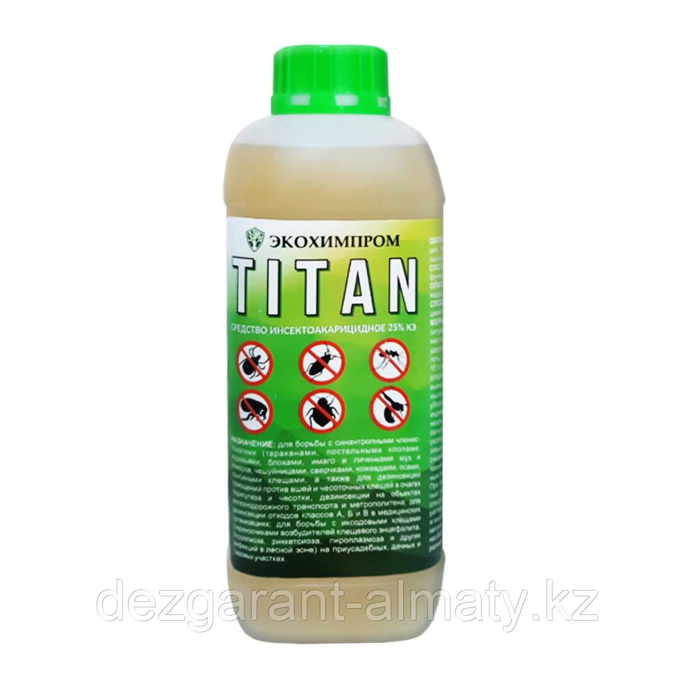 TITAN (ТИТАН) 25% ,КЭ
