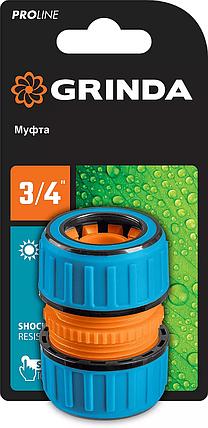 "Муфта PROLine TM-34, GRINDA Ø 3/4"", ударопрочный пластик с TPR (8-426443_z01), фото 2"