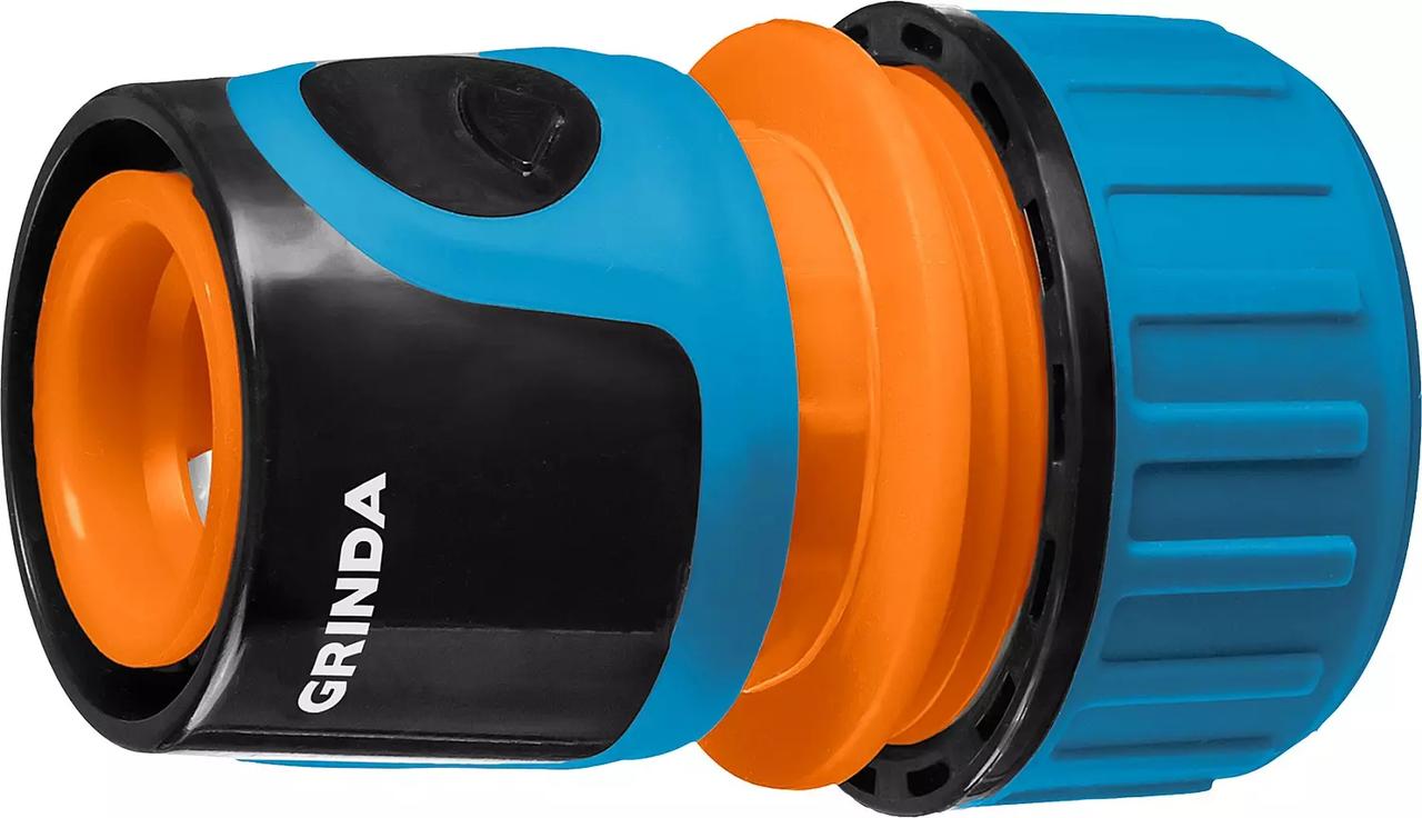 """Соединитель быстросъёмный для шланга TC-12A, GRINDA 1/2"""", с автостопом, из ударопрочного пластика с TPR"""