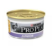 Pro Plan Junior 85 гр консервы мусс для котят, с курицей
