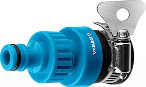 """Штуцерный адаптер с хомутом TI-34, GRINDA 3/4"""", с внутренней резьбой, серия """"PROLine"""" (8-426321_z02), фото 2"""