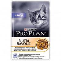 Pro Plan Junior 85 гр паучи для котят с курицей в желе