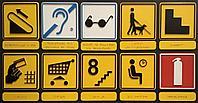 Тактильная табличка внутри здания для людей с ограниченными возможностями