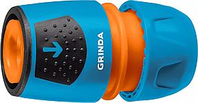 """Соединитель универсальный быстросъёмный для шланга TU-A, GRINDA 1/2""""-3/4"""", с автостопом (8-426227_z02)"""