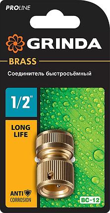"""Соединитель быстросъёмный для шланга BC-12, GRINDA 1/2"""", из латуни, серия """"PROLine"""" (8-426125_z02), фото 2"""