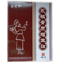 Китайский пластырь Hyperosteogeny от «косточки» на ноге