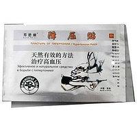 Китайские трансдермальные пластыри Hypertension Patch