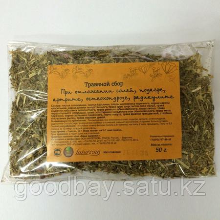 Монастырский сбор трав от остеохондроза (подагры, артрита, радикулита) - фото 1