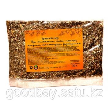 Монастырский сбор трав от остеохондроза (подагры, артрита, радикулита) - фото 2