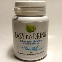 Концентрат EASYnoDRINK от алкоголизма