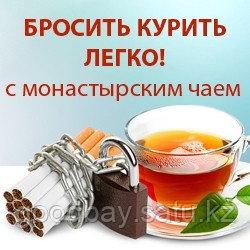 Монастырский травяной сбор против курения (никотиновой зависимости) - фото 1