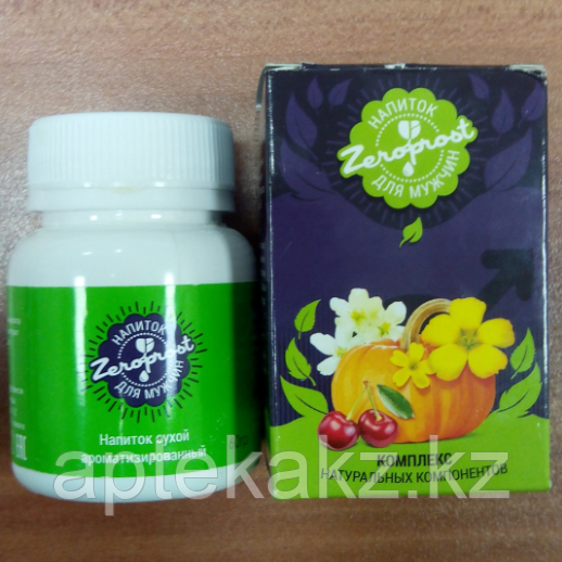 Лекарство Зеропрост (Zeroprost) от простатита - фото 4