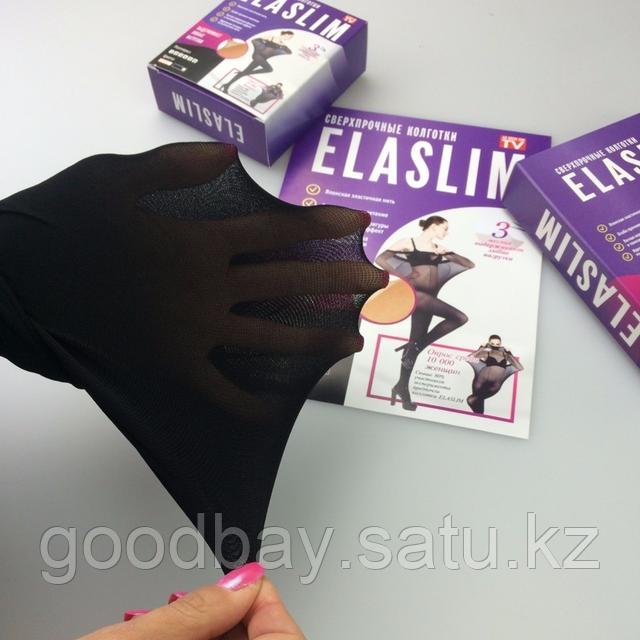 Нервущиеся колготки ElaSlim (ЭлаСлим) - фото 3