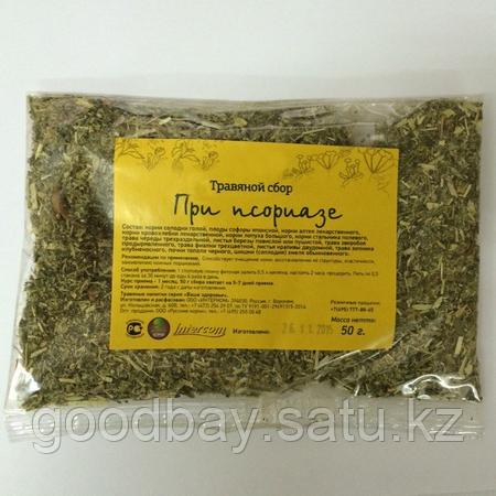 Монастырский сбор трав от псориаза - фото 2