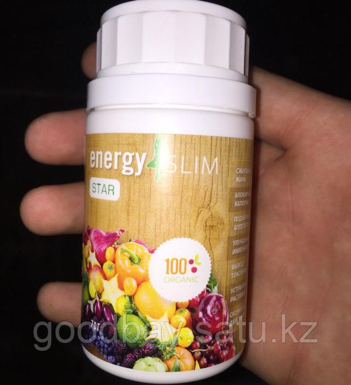 Energy Slim коктейль для похудения - фото 3