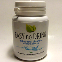 EASYnoDRINK порошок-концентрат от алкоголизма