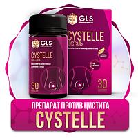Препарат от цистита Цистель (Cystelle)