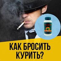 Концентрат EASYnoSMOKE от курения
