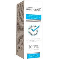 Лингаклин спрей от дерматита