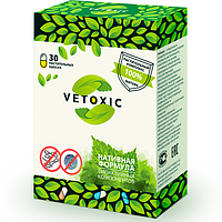 Капсулы от паразитов Vetoxic (Ветоксик)