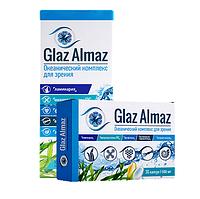 Комплекс для зрения Glaz Almaz