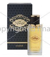 Nuage Amber парфюмированная вода объем 100 мл (ОРИГИНАЛ)