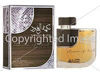 Lattafa Perfumes Nakahat Al Oud парфюмированная вода объем 100 мл (ОРИГИНАЛ)