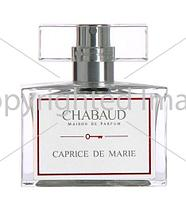 Chabaud Maison de Parfum Caprice De Marie парфюмированная вода объем 7,5 мл (ОРИГИНАЛ)