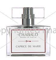 Chabaud Maison de Parfum Caprice De Marie парфюмированная вода объем 100 мл тестер (ОРИГИНАЛ)