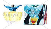 Brocard Emporium Magic Flower Paradise туалетная вода объем 100 мл (ОРИГИНАЛ)