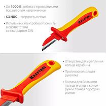 Нож диэлектрический KN-1, KRAFTOOL 200 мм, прямой (45401), фото 3