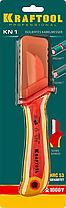 Нож диэлектрический KN-1, KRAFTOOL 200 мм, прямой (45401), фото 2