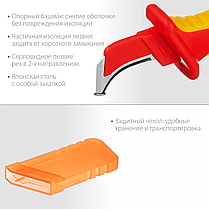 "Нож диэлектрический KN-7, KRAFTOOL 200 мм, изогнутый, с ""пяткой"" (45400), фото 2"