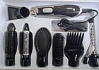 Набор для укладки волос Магнит RMH-9907