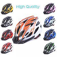 Шлем велосипедный MAD-18 JRN-390