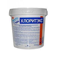 Органический хлор в капсулах Хлоритекс 1