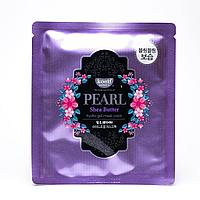 Koelf Гидрогелевая маска для лица с маслом ши и жемчужной пудрой Pearl Shea Butter Hydrogel Mask Pack