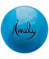 Мяч для художественной гимнастики AGB-301 15 см, синий/белый Amely