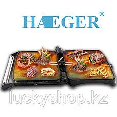 Гриль Электрический Haeger HG 2682, фото 2