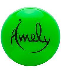 Мяч для художественной гимнастики AGB-301 15 см, зеленый Amely