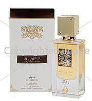 Lattafa Perfumes Ana Abiyedh Leather парфюмированная вода объем 60 мл тестер (ОРИГИНАЛ)
