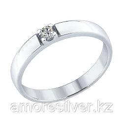 "Кольцо SOKOLOV серебро с родием, фианит swarovski , ""каратник"" 89010057 размеры - 16,5"