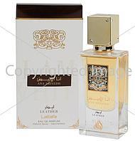 Lattafa Perfumes Ana Abiyedh парфюмированная вода объем 60 мл тестер (ОРИГИНАЛ)