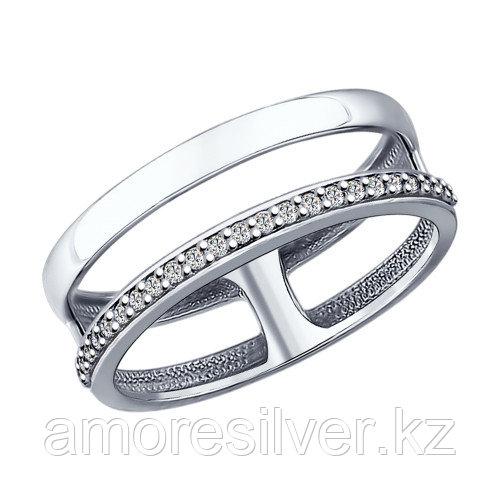 Кольцо SOKOLOV серебро с родием, фианит , фантазия 94012151 размеры - 16,5 17 17,5 18 18,5 19