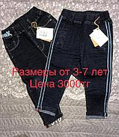 Джинсы для мальчиков, темно-синий/черный, 3-7 лет
