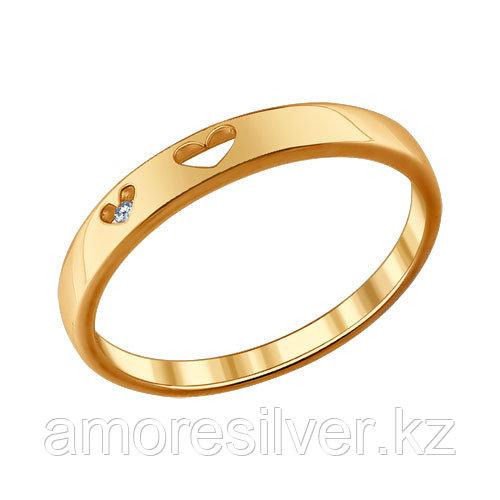 Кольцо SOKOLOV серебро с позолотой, фианит , love 93010409 размеры - 14 14,5 15,5 16