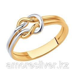 """Кольцо SOKOLOV серебро с позолотой, без вставок, """"линии"""" 93010831 размеры - 16 16,5 17 17,5 18 18,5"""