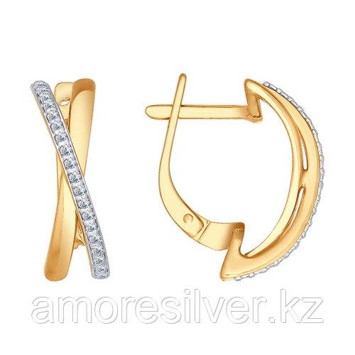 Серьги SOKOLOV серебро с позолотой, фианит  93020678