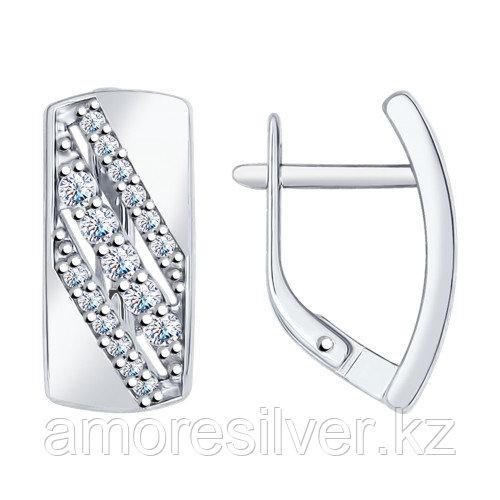 Серьги SOKOLOV серебро с родием, фианит , геометрия 94022096